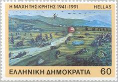 Greece Stamp - 50 Years Battle of Crete (May Battle Of Crete, Stamp Collecting, 50th Anniversary, Postage Stamps, Greece, Vintage World Maps, Stock Photos, History, Artist