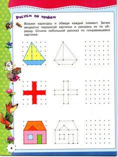 Kindergarten, Map, Learning, School, Kids, Calligraphy For Beginners, Fractions, Infants, Preschool