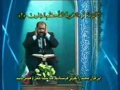 Karim mansouri-Yusuf
