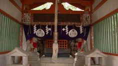 #japan#japon#travel#temple#nedu