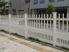 Black decorative fence