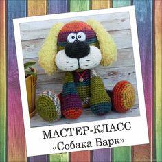 """Купить Мастер-класс по созданию вязаной игрушки """"Собака Барк"""" в интернет магазине на Ярмарке Мастеров"""