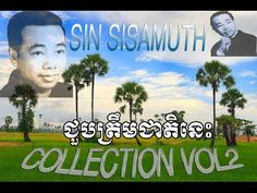 Sin sisamuth mp3 collection non stop vol 2