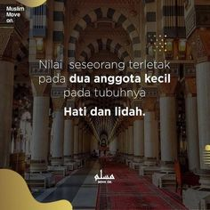 Reminder Quotes, Self Reminder, True Quotes, Qoutes, Muslim Quotes, Islamic Quotes, Cool Words, Wise Words, Ramadan Day