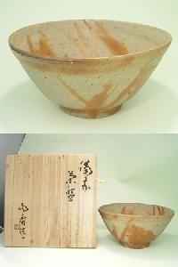 【人間国宝 備前焼】 山本陶秀作 茶碗
