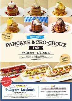 150801U pancake&cro-choux fair A1_ol