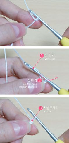 기본스티치 1. 사슬뜨기(Chain stitch/ch) : 코바늘뜨기의 기본 중의 기본입니다. 시작코, 기둥코 등으로 ...