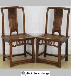Merveilleux Antique Oriental Chairs (Chinese Chair With Woven Seat)