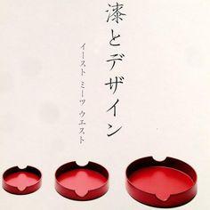 """""""ドイツ工業デザインの巨匠、ディーター・ラムスとフリッツ・フレンクラーが日本の漆工とコラボした展示会の図録です。"""" Urushi-Lack und Design(…) http://item.rakuten.co.jp/japanjoboji/b-0020/"""