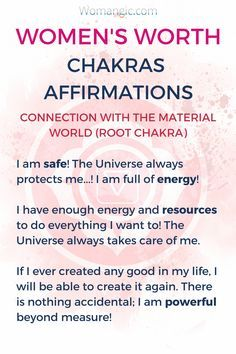 If you struggle with self-worth, affirmations and working with the energy of your chakras can be really powerful. Try these affirmations for your root chakra. Chakra, Chakra Balancing, Root, Sacral, Solar Plexus, Heart, Throat, Third Eye, Crown, Chakra meaning, Chakra affirmation, Chakra Mantra, Chakra Energy, Energy, Chakra articles, Chakra Healing, Chakra Cleanse, Chakra Illustration, Chakra Base, Chakra Images, Chakra Signification, Anxiety Relief, Anxiety Help.