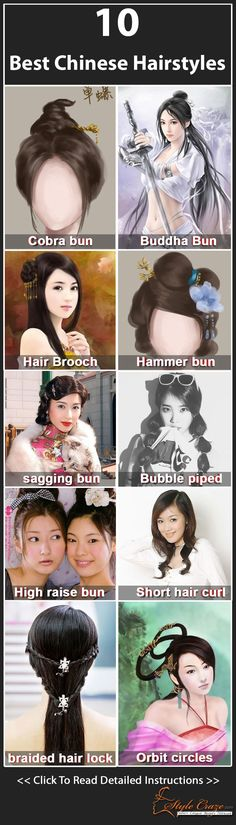 Best Chinese Hairstyles Our Top 10 Best Chinese Hairstyles Our Top 10 Trendfrisuren Chad, akkurater Mittelscheitel oder The french language Trim Kick the bucket Frisurentrends. Curled Hair With Braid, Short Hair Bun, How To Curl Short Hair, Easy Hairstyles For Long Hair, How To Draw Hair, Curled Hairstyles, Chinese Hairstyles, Trendy Hairstyles, Short Hair Styles