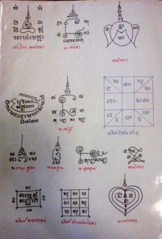 Various Sacred Yantra designs from the Samnak Sak Yant of Ajarn Perm Prai Dam