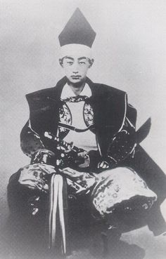 Matsudaira Katamori  was a samurai who lived in the last days of the Edo period and the early to mid Meiji period. He was the 9th daimyo of the Aizu han and the Military Commissioner of Kyoto during the Bakumatsu period. During the Boshin War, Katamori and the Aizu han fought against the Meiji Government armies, but were severely defeated. Katamori's life was spared, and he later became the Chief of the Tōshōgū Shrine.