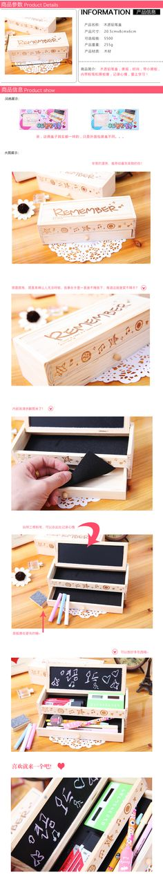 Aliexpress.com : Buy Delicate Pencil Case Multifunctional Wooden DIY Small Blackboard Drawer Pencil Boxes Double deck Stationery Box from Reliable box squid suppliers on Young Fish Trading House.   Alibaba Group