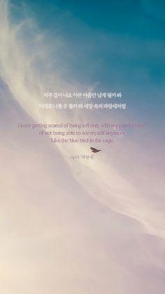 116 Best Korean Quotes Images Lyric Quotes Wallpaper Quotes Bts