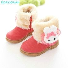 UGG Childrens Ugg Australia Childrens T Sweetie Bow Disney