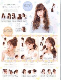 A Comprehensive Overview on Home Decoration - Modern Kawaii Hairstyles, Cute Hairstyles, Korean Hairstyles, Long To Short Hair, Short Hair Styles, Japanese Hair Tutorial, Beach Wave Hair, Beach Waves, Hair Magazine