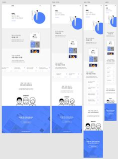 Dead End - App Templates - Ideas of App Templates - App Templates Ideas of App Templates Web Design Trends, Ux Design, Homepage Design, Flat Design, Website Design, Website Layout, Web Layout, Website Icons, Responsive Web Design