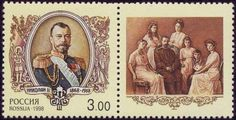 Russia, 1998. (Left stamp) Tsar Nicholas II of Russia. (Right stamp) Nicholas II; his wife, Alexandra Feodorovna; his son, Alexei Nikolaevich; his four daughters, Olga Nikolaevna, Tatiana Nikolaevna, Maria Nikolaevna and Anastasia Nikolaevna. Stamps issued on the 80th Anniversary of their execution by the Bolsheviks on the night of July 16/17, 1918.