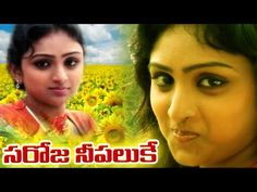 Most Popular Telugu Folk Songs - Ellani Mallelu Dj Download, Mp3 Song Download, Latest Dj Songs, New Dj Song, Dj Mix Songs, Dj Remix, Audio Songs, Actor Photo, Romantic Songs