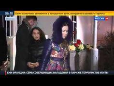 Новости Сегодня! Москвичи несут цветы к посольству Франции  Новости Мира...