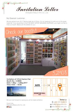 We will meet you at 2017 Canton Fair in Guangzhou.
