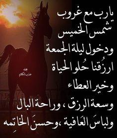 DesertRose,;,جمعة مباركة,;,