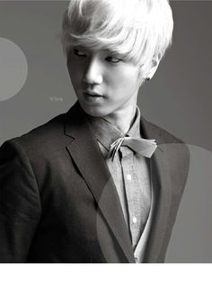The Lotte Magazine December Issue - YeSung