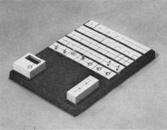 Elektronik-Lehrsystem, Lectron 1200    iF DESIGN AWARD 1970, Discipline Product