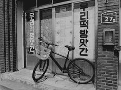 대전 대동역 달동네