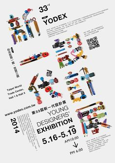 Young Designers' Exhibition 2014| Proposal by Tu Min-Shiang