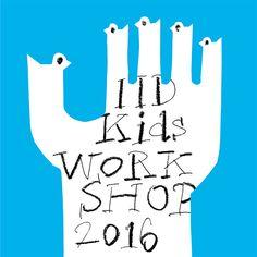 """子どもの体験教室『IID kids WORKSHOP 2016』 IID 世田谷ものづくり学校では、子ども対象のワークショップを集めた夏のイベント『IID kids WORKSHOP 2016』を8月6日と7日に開催します。 工作教室、藍染め体験、ロボットを使ったプログラミング教室、プロミュージシャンとのレコーディング体験など、今年も幅広いジャンルの""""ものづくり""""ワークショップを揃えました。  子どもたちへ""""ものづくり""""を通して学んで欲しいことはたくさんあります。 だけど、まずは「ものづくりって楽しい!」と感じてもらうこと。そして自分の好きなこと、得意なことにしてもらえる機会を与えられることを目指します。 (もちろん、夏休みの自由課題をこなすために参加してもかまいませんよ。)  今年の夏も、IIDへお越しください。    WORKSHOPの紹介     8月6日(土)の部       ●▲■ おりがみトースト教室 参加費:200円 対象:小学校6年生まで(※未就学児は保護者同伴で参加OK) 講師:あべゆい(minneのアトリエ) ▶くわしいページへJUMP!  ●▲■…"""