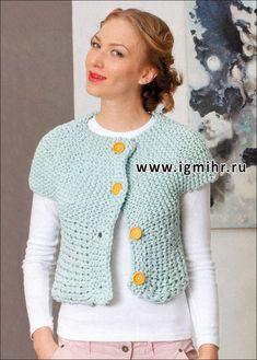 Жакет цвета мяты, связанный на толстых спицах в поперечном направлении, от финских дизайнеров. Спицы