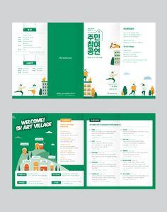 Leaflet Layout, Brochure Design Layouts, Graphic Design Brochure, Leaflet Design, Editorial Design Magazine, Magazine Layout Design, Pamphlet Design, Professional Business Card Design, Web Design Agency