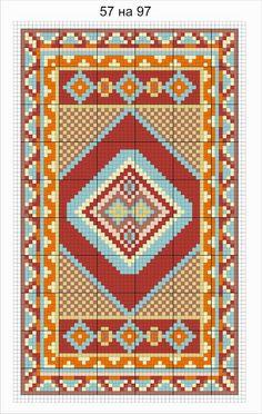 mini rug Cross Stitch Pillow, Cross Stitch Bird, Cross Stitch Borders, Cross Stitching, Blackwork Patterns, Weaving Patterns, Cross Stitch Patterns, Cross Stitch Geometric, Geometric Rug