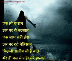 Poetry barsaat poetry for lovers in urdu pictures barish shayari barsaat shayari qoutes pics altavistaventures Image collections