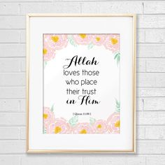 "Islamic Wall Art, Islamic Print, Quran phrases - INSTANT DOWNLOAD(8""x10"") by radiantprintable on Etsy"