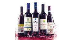 These 5 bottles of red wine are perfect forwarm weather.