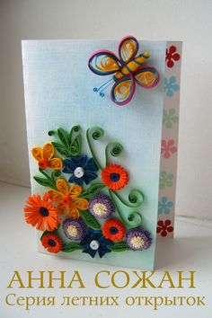 Quilled Butterfly & flowers