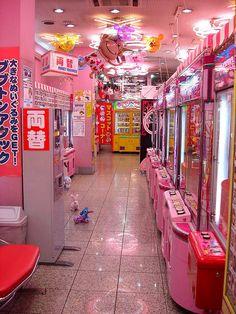 Vaporwave Room: arcade in Japan Aesthetic Japan, Neon Aesthetic, Japanese Aesthetic, Aesthetic Memes, Aesthetic Bedroom, Vaporwave, Kawai Japan, Desu Desu, Image Deco