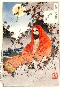 The Zen Teaching of Bodhidharma – Outline of Practice
