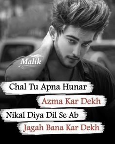 Hindi Attitude Quotes, Attitude Quotes For Boys, True Feelings Quotes, Funny True Quotes, Reality Quotes, Attitude Status, Hindi Quotes, Bad Words Quotes, Boy Quotes