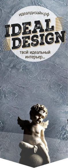 Роспись стен Барельефы Москва's photos – 33 albums | VK