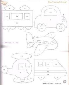 Dibujo de medios de transporte