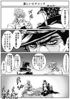 ムスビ (@musubi_liv) さんの漫画 | 51作目 | ツイコミ(仮)