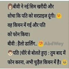 100+ Funny Jokes. Santa Banta Jokes. Hindi Chutkule, Hindi Jokes, Whtatsapp Jokes - BaBa Ki NagRi Funny Chutkule, New Funny Jokes, Hindi Chutkule, Funny Jokes In Hindi, Santa Banta Jokes, Vows, Jokes In Hindi