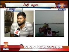 Nagpur Wena River Death Tragedy: LIVE Updates from Spot ... Death, River, Baseball Cards, Tv, Sports, Hs Sports, Television Set, Sport, Rivers