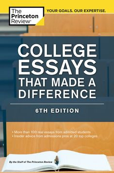 College Essays That Made a Difference  6th Edition (eBook)