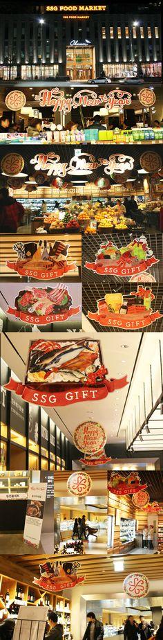 SSG 2014 HAPPY NEW YEAR SIGNS - soo-choi.com
