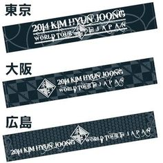 KIM HYUN JOONG  HOT SUN handshake event Goods